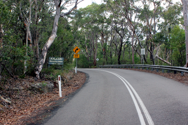 Kalkari Discovery Centre sign beside the road before the finish of Bobbin Head West.