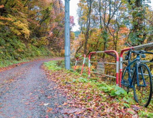 Cycling in Akita Japan on gravel roads in autumn